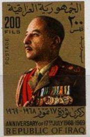 Ahmed Hasan el Bekir