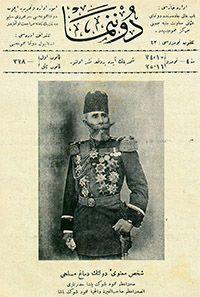 Mahmud Şevket Paşa